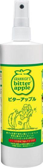 Grannick's Bitter Apple Spray